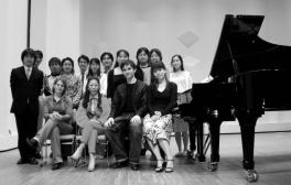 Concerts au Japon, Okinawaa