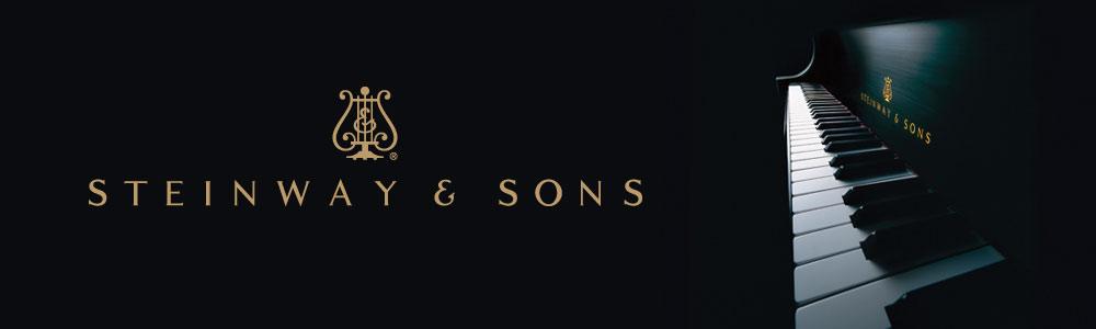 [:fr]Paris[:] @ Showroom Steinway & Sons | Paris | Île-de-France | France